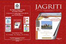 JagritiSprSum04CoverIcon