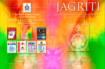 JagritiSprSum05CoverIcon